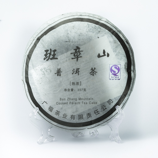 Pu-erh Ban Zhang Mountain/357 G/China