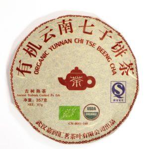 Pu-Erh Beeng Cha Organic/357 G/China