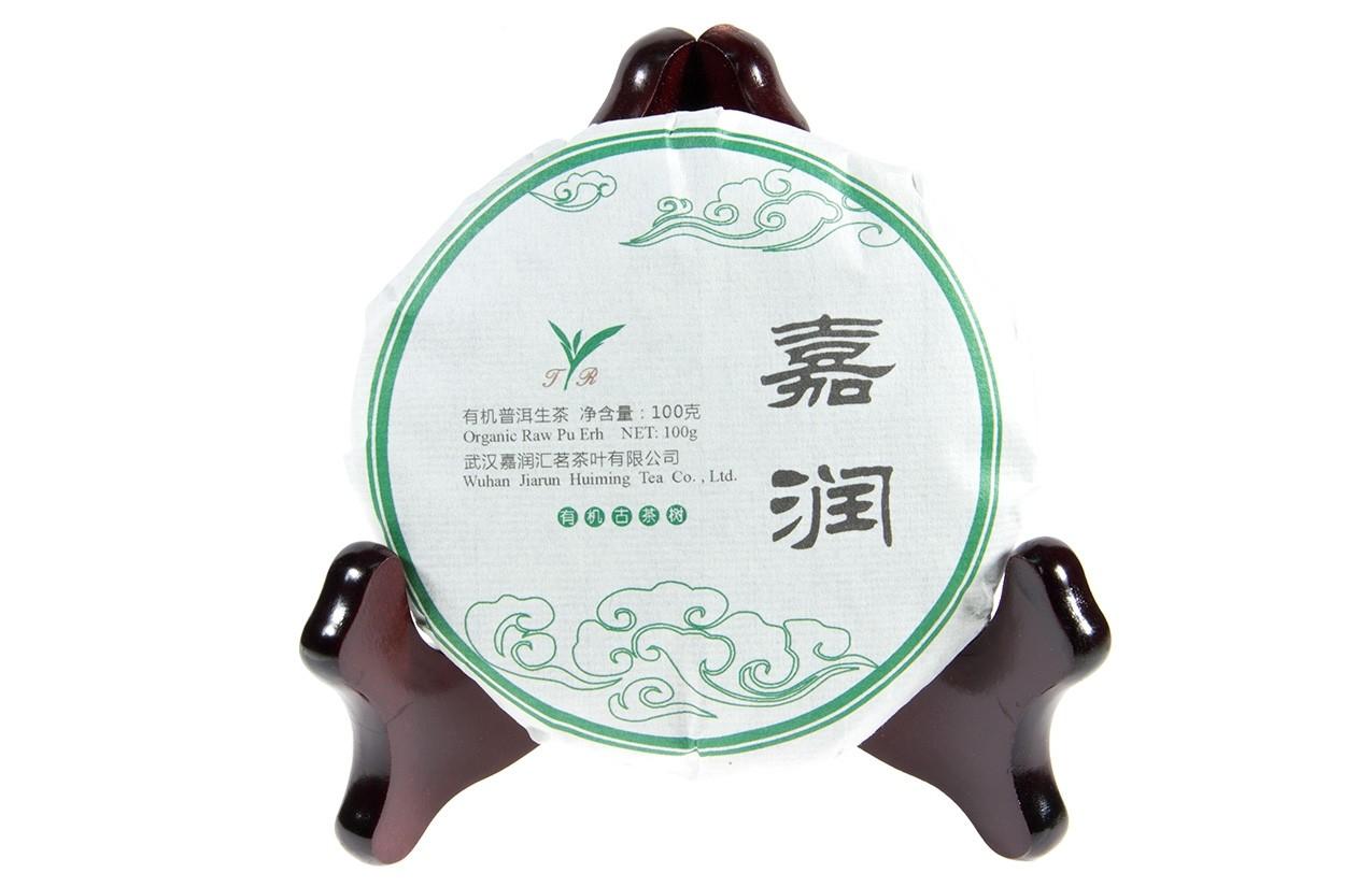 Pu-Erh Beeng Cha (sheng/raw)/100 G/China